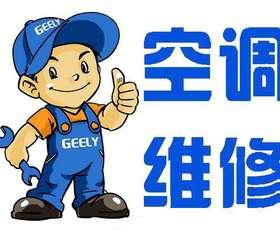 江汉热线集市